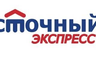 Банк восточный экспресс кредит пенсионерам: условия