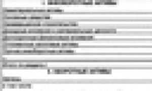 Синтетические и аналитические счета бухгалтерского учета