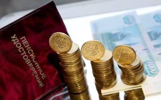 Доплата к пенсии за стаж работы больше 35 лет