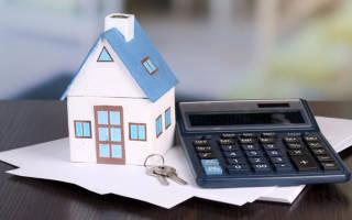 Белагропромбанк: кредиты на покупку жилья