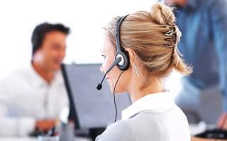 Манимен: бесплатный телефон горячей линии