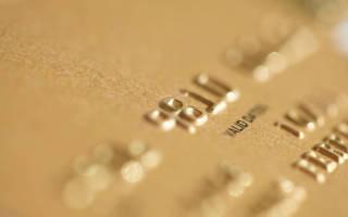 Золотая карта газпромбанка: преимущества