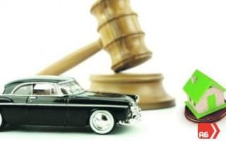 Альфа-банк: продажа залогового имущества