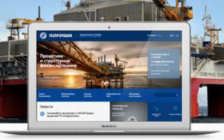 Газпромбанк: продажа залогового имущества