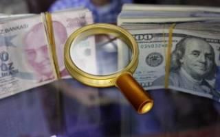 Обмен валюты в турции: где менять