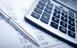 Как вернуть 13 процентов за потребительский кредит