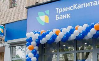 Лицензия транскапиталбанка отозвана или нет