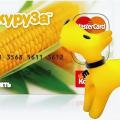 Как пополнить карту кукуруза с карты сбербанка