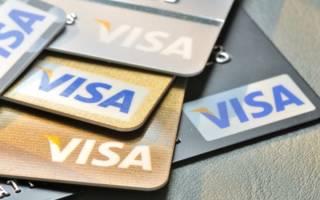 Visa rewards: что это такое