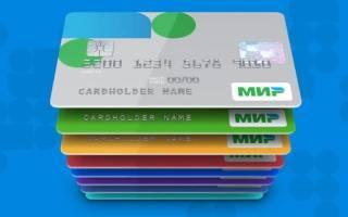 Замена карты сбербанка на карту мир