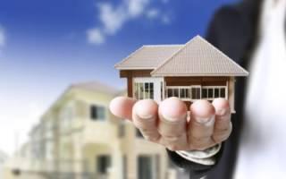 Глобэкс банк: ипотека и ее условия
