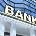 Как написать претензию в банк: образец