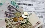Альфа-банк: оплата жкх без комиссии