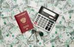 Реструктуризация ипотечного кредита сбербанка
