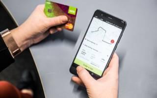 Такси по кредитной карте: можно ли оплатить