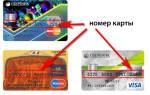 Как узнать номер карты сбербанка через мобильный банк