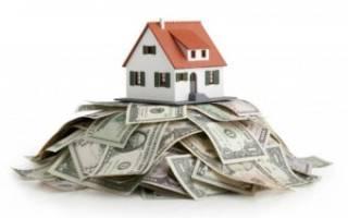 Как перекредитовать ипотеку под меньший процент