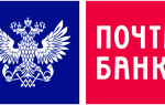 Почта банк и втб: одно и то же?