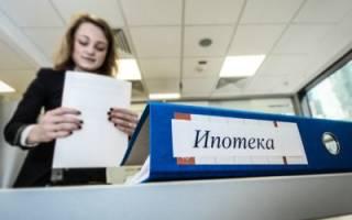 Снятие обременения по ипотеке в росреестре: документы