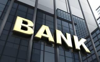Досрочное погашение кредита банка сетелем