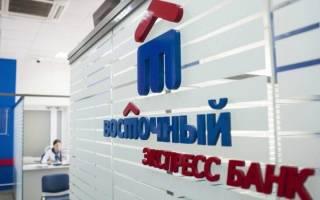 Ипотека банка восточный экспресс: условия
