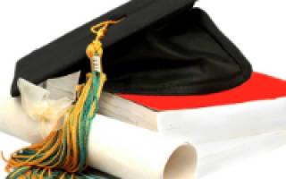 Кредит на образование за рубежом