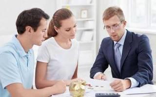 Можно ли переоформить ипотеку на другого человека