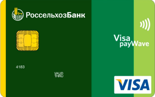 Россельхозбанк: аккредитованные страховые компании