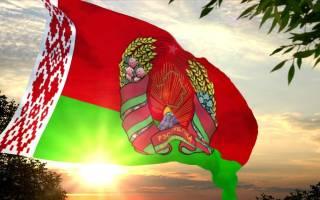 Долг белоруссии перед россией на сегодня