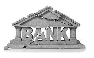 Банки с отозванными лицензиями: список