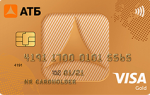 Кредитная карта атб: онлайн-заявка, отзывы