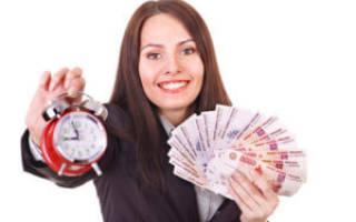 Как выгоднее гасить ипотеку досрочно: уменьшение платежа или срока