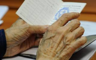 Список 1 и 2 льготных профессий для досрочной пенсии