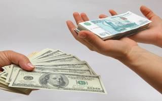 Обмен валюты в банкомате сбербанка