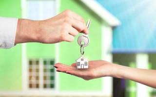 Кредит на жилье приватбанк: условия