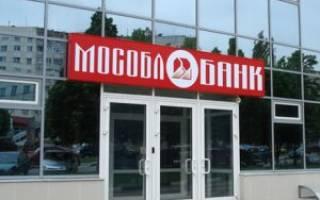 Мособлбанк: вклады физических лиц