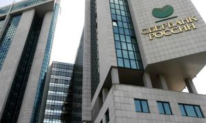 Сбербанк — это государственный банк или коммерческий?