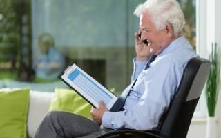 Входит ли ип в трудовой стаж для начисления пенсии
