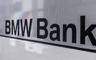 Бмв банк: официальный сайт, личный кабинет