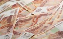 Сколько весит миллион рублей 5000 купюрами