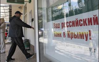 Альфа-банк в крыму: работает ли?
