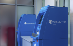 Банки-партнеры открытие без комиссии