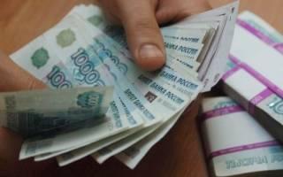 Максимальная сумма потребительского кредита
