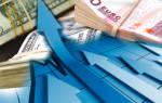 Чем отличается вклад от депозита в банке