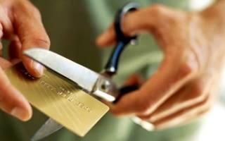 Справка о погашении кредита: образец