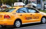Яндекс такси списали деньги с карты без поездки: куда обратиться