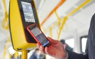 Можно ли расплатиться банковской картой в автобусе