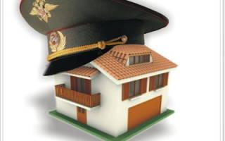 Накопления по военной ипотеке: как узнать сумму