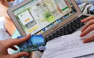 Сколько стоит услуга сбербанк онлайн