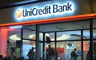 Реквизиты банка юникредит банк: инн, бик, кпп, огрн